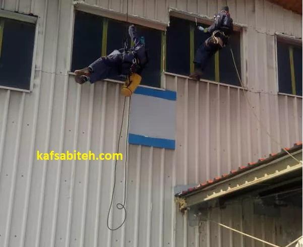 آب بندی یا آببندی نمای شیشه ای ، کامپوزیتی و سنگی در تهران و کرج با نانو و چسب