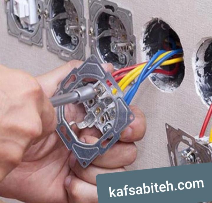 تعمیر تاسیسات برقی ساختمان | برق کشی ساختمان | نصب کلید و پریز | تعمیرات برقی ساختمان
