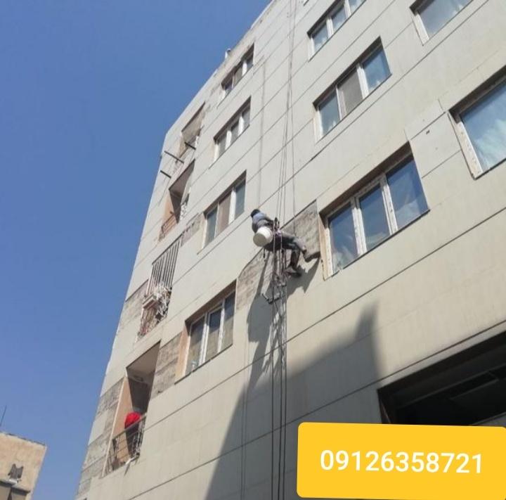 شرکت پیچ و ورلپلاک نمای ساختمان با راپل در تهران