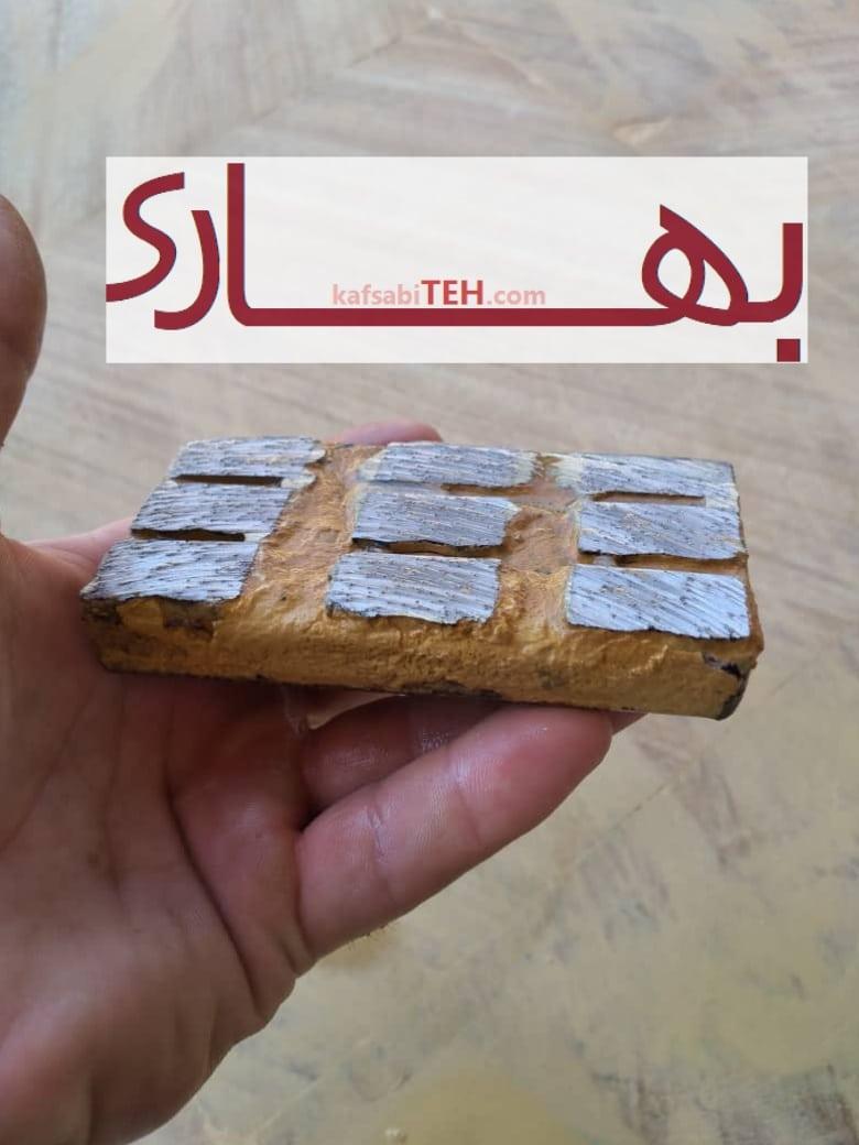 لقمه الماس کفسابی بعد از سابیدن 100 متر بتن