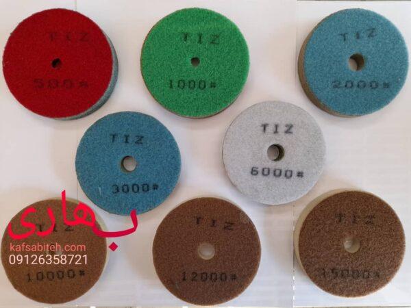 قیمت خرید پد شاین براق کننده سنگ و سطوح|shiner pad